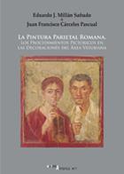 La pintura Parietal Romana